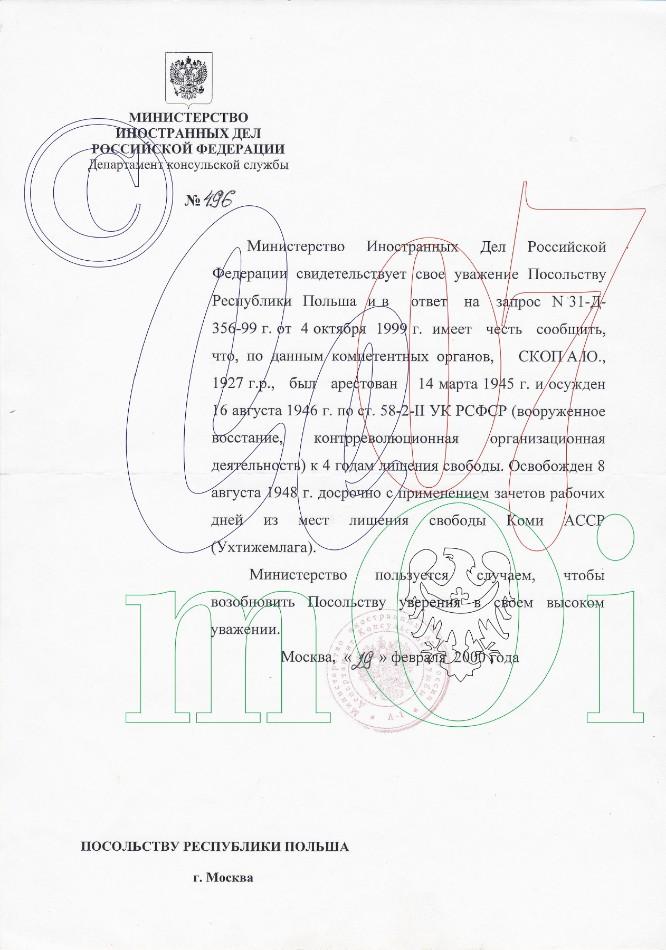 dokument rosyjskiego ministerstwa spraw zagranicznych podający podstaw prawną aresztowania i okres więzienia... ale tylko tzw. czas oficjalnego więzienia, bez zesłania i wcześniej czasu aresztu